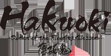 Hakuoki-Logo